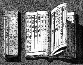 Ημερίδα και εργαστήριο για το βιβλίο στο Ιστορικό Αρχείο ΠΙΟΠ
