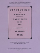 Statistics of Greece. Population of the year 1861, Athens 1862